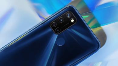 صورة هاتف Realme C17 ينطلق رسمياً بمعدل تحديث 90Hz وكاميرة رباعية وسعر 190 دولار