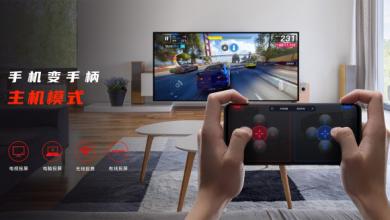 صورة هاتف Red Magic 5S يدعم بث الألعاب لأجهزة التلفاز والعمل كوحدة تحكم