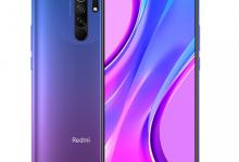 صورة هاتف Redmi 9 Prime ينطلق غداً بجودة عرض FullHD Plus