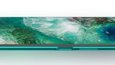 صورة هواوي تعلن عن هاتف P Smart 2021 بمعالج Kirin 710A وبطارية 5000 mAh وسعر 229 يورو