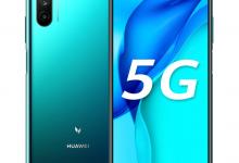صورة هواوي تكشف رسمياً عن هاتف Maimang 9 5G بمعالج Dimensity 800 وسعر 342 دولار تقريباً