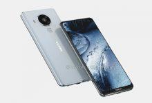 صورة يعرض Nokia 7.3 تسريب هاتف 5G آخر غير مؤثر من فنلندا