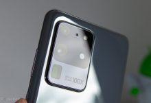 صورة يمكن أن يحتوي Samsung Galaxy 21 Ultra على كاميرتين للتكبير