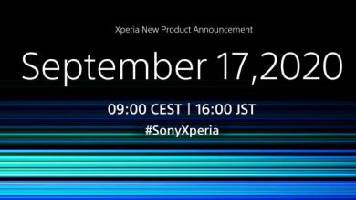 صورة سوني تحدد يوم 17 من سبتمبر للإعلان الرسمي عن هاتف Xperia 5 II
