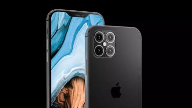 صورة صور الشاشة لهاتف iPhone 12 Pro Max تؤكد على مستشعر LiDAR ومعدل تحديث 120Hz