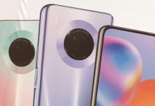 صورة ملصق إعلاني يوضح مواصفات Huawei Y9a قبل الإعلان الرسمي