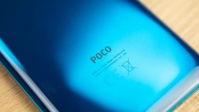 صورة تسريبات توضح بعض مواصفات هاتف Poco X3 الذي يأتي بقدرة شحن 33W