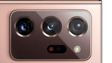صورة تسريبات جديدة تستعرض تفاصيل مواصفات الكاميرة في هاتف Galaxy Note20 Ultra