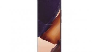 صورة صور توضح تصميم هاتف Galaxy Note 20 Ultra من إتجاهات متعددة