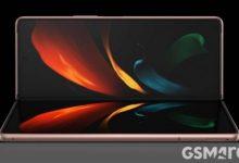 صورة ها هي أسعار Samsung Galaxy Z Fold2 حول العالم