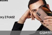 صورة تحقق من صور ومقاطع الفيديو التعريفية الرسمية لهاتف Galaxy Z Fold2 من Samsung