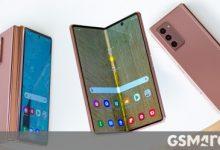 صورة يتم طرح Samsung Galaxy Z Fold2 للبيع اليوم