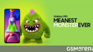 صورة يصل Samsung Galaxy M51 إلى الهند ، ويبدأ السعر من INR24،999