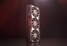AMD تستعرض نموذج من كرت الشاشة Radeon RX 6000 بتحسينات كبيرة في نظام التبريد