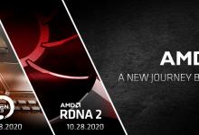 صورة AMD تحدد يوم 8 من أكتوبر للإعلان عن Zen3 و28 من أكتوبر للإعلان عن Radeon RX 6000