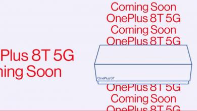 صورة Amazon يؤكد على موعد الإعلان الرسمي عن OnePlus 8T في 14 من أكتوبر