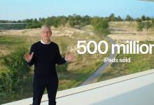 صورة ابل تكشف عن مبيعات أجهزة الآيباد التي تتخطى 500 مليون وحدة
