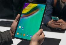 صورة Galaxy Tab S5e يحصل بدوره على تحديث Samsung One UI 2.5