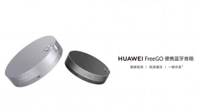 صورة هواوي تكشف عن مكبرات HUAWEI FREEGO الصوتية بتقنية البلوتوث وسعر 132 دولار