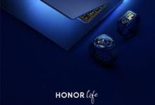 صورة Honor تستعد لإطلاق حاسب Honor Hunter المخصص للألعاب يوم 16 من سبتمبر
