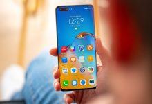 صورة هواتف Huawei P50 ستستخدم المعالج Kirin 9000، وشاشات مصنوعة من قبل سامسونج و LG