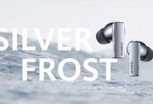 صورة Huawei FreeBuds Pro تصل رسميًا بإعتبارها سماعة الأذن اللاسلكية الحقيقية الأكثر تقدمًا من Huawei