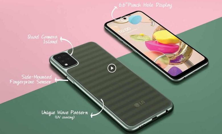 صورة LG تعلن رسمياً عن هاتف LG K42 برقاقة معالج Helio P22 وتصميم ثقب الشاشة