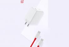 صورة تسريبات تستعرض مواصفات شاحن وان بلس الجديد OnePlus Warp 65
