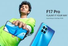 صورة Oppo تحدد يوم 2 من سبتمبر للإعلان الرسمي عن هاتف Oppo F17 Pro