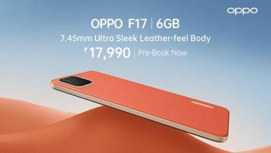 صورة Oppo تكشف عن السعر الرسمي لـ Oppo F17 بعد بدأها بتلقي الطلبات المسبقة