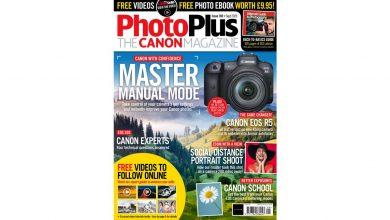 صورة PhotoPlus الجديدة كليًا: إصدار مجلة Canon رقم 169 معروضًا للبيع الآن!