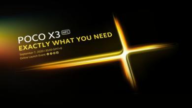 صورة Poco تحدد يوم 7 من سبتمبر للإعلان الرسمي عن هاتف Poco X3