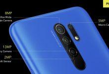 صورة Poco M2 يصل رسميًا مع المعالج Helio G80، وشاشة +FullHD بحجم 6.53 إنش