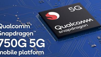 كوالكوم تعلن رسمياً عن رقاقة معالج Snapdragon 750G بدقة تصنيع 8 نانومتر