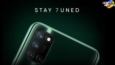 صورة REALME تستعد لإطلاق هاتف REALME 7 PRO SE في السوق الهندي