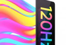 صورة Realme تحدد الأول من سبتمبر للإعلان عن سلسلة Realme X7 بمعدل تحديث 120Hz
