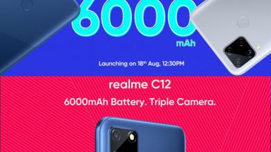 صورة Realme تستعد للإعلان عن هاتفي Realme C12 وC15 في الهند في 18 من أغسطس