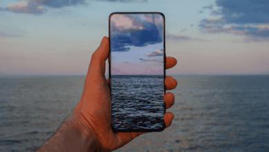 صورة سامسونج تخطط لإطلاق أول هاتف بكاميرة أسفل الشاشة عقب إطلاق GALAXY S21
