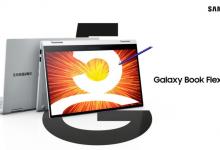 صورة جهاز سامسونج Galaxy Book Flex يدعم الآن شبكات 5G ويضم الجيل 11 من معالجات إنتل