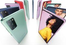 صورة Samsung Galaxy S20 FE هو هاتف رئيسي أرخص ، ومليء بالمواصفات