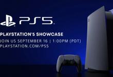 سوني تحدد يوم 16 من سبتمبر لإنطلاق حدث PlayStation 5