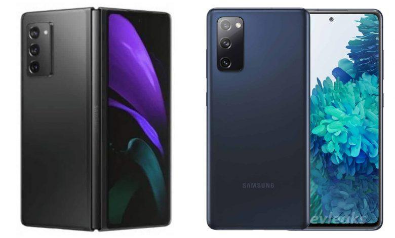 الإختبارات تظهر أن هاتفي Samsung Galaxy Z Fold2 و S20 FE يحملان المعالج Snapdragon 865