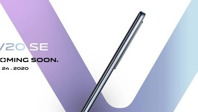 صورة Vivo تحدد موعد الإعلان الرسمي عن الهاتف Vivo V20 SE