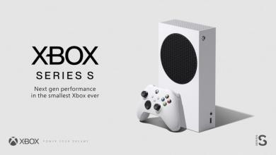 مايكروسوفت تكشف عن جهاز Xbox Series S بحجم أصغر وسعر 299 دولار