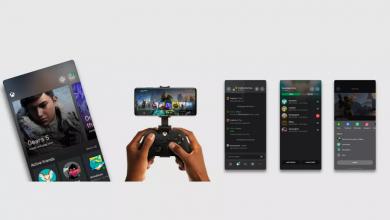 الآن يمكن للمستخدمين بث ألعاب Xbox One على هواتف الأندوريد مجاناً