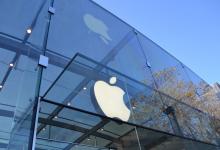 ابل تستعد لإطلاق 4 من هواتف 5G مع جهاز iPad Air وساعة ذكية في الحدث القادم