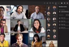 صورة خدمة Microsoft Teams تضيف غرف فرعية ومزايا أخرى للاجتماعات