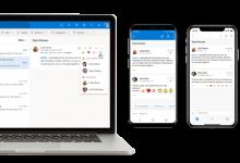 صورة تحديث تطبيق Outlook على منصتي iOS والأندرويد ينطلق بمميزات جديدة