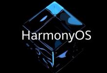 هواوي تستعد لإطلاق هاتفها الأول بنظام تشغيل HarmonyOS في 2021