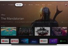 جوجل تعلن واجهة Google TV التي تجلب تجربة جديدة على Android TV